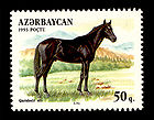 Karabair Horse on Stamp of Azerbaijan 001.jpg