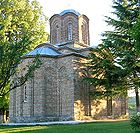 Church of St. Nikita Skopje Macedonia 01.jpg