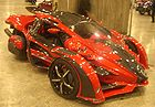 2006 Campagna T-Rex at the Auto classique in Montreal in 2008.JPG