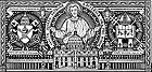 Saint Joseph Patron of the Universal Church And Saint Peter 001.jpg