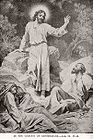 In Garden Of Gethsemane (LifeOfChrist) 001.jpg