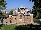 Church of St. Panteleimon (Nerezi) near Skopje Macedonia.jpg