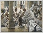 Jesus Heals the Blind and the Lame in the Temple 001.jpg